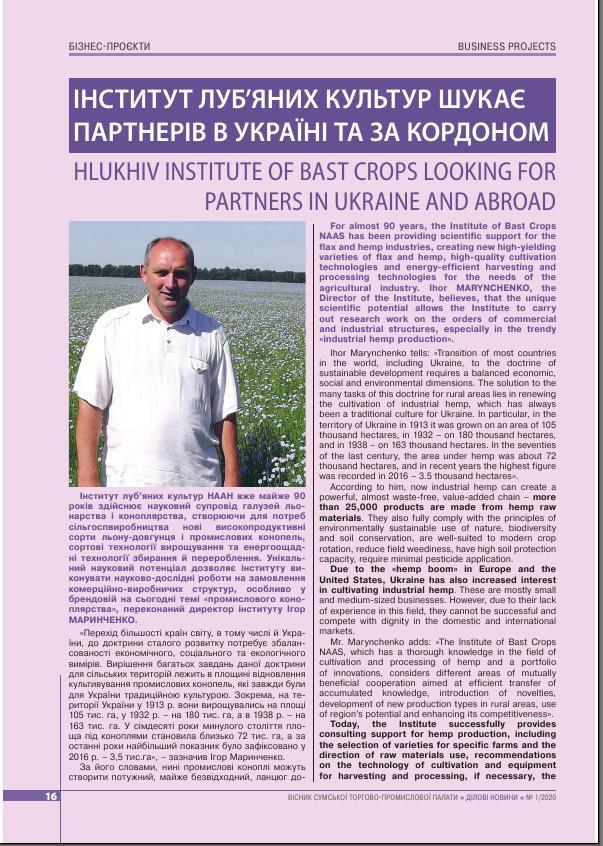 Dilovi_novin16_2020