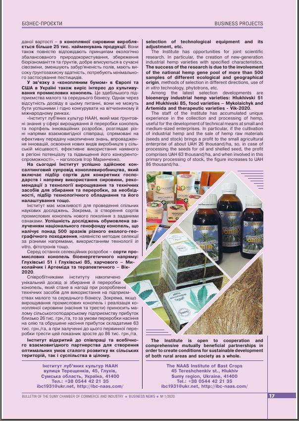 Dilovi_novin17_2020