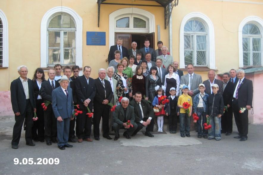 9_05_2009