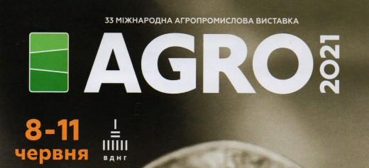 Агро_21_0.jpg